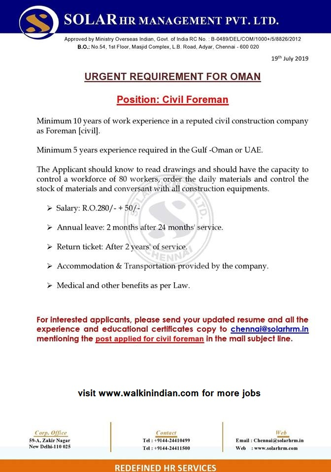Urgent Hiring for Openings in Marine Industry – Qatar
