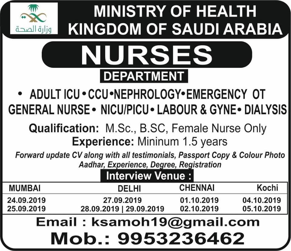 Healthcare Opportunity for Military Hospital in Kingdom of