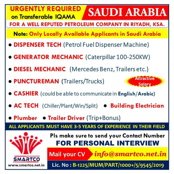 Required For Petrochemical Project