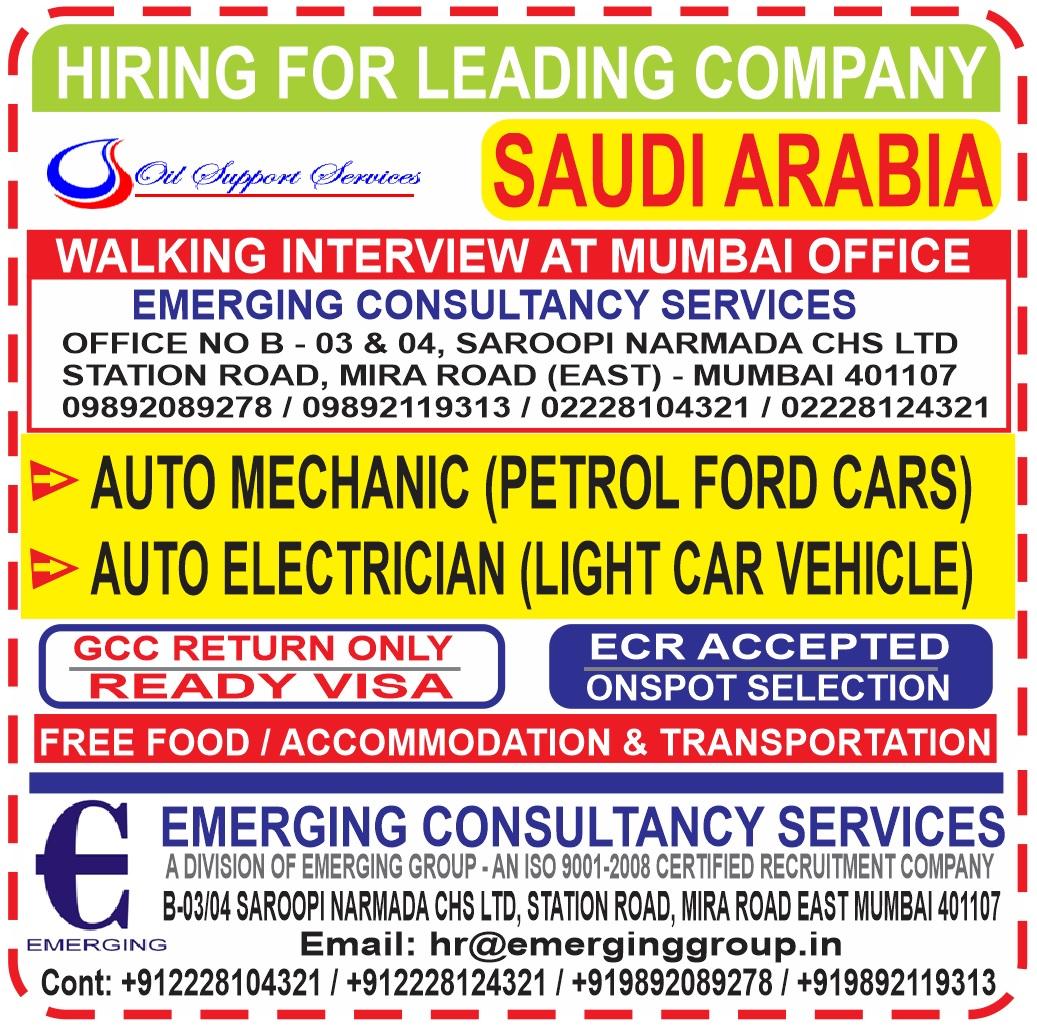 Gulf Jobs - Gulf Jobs, Gulf Jobs, Gulf Walkins, Jobs