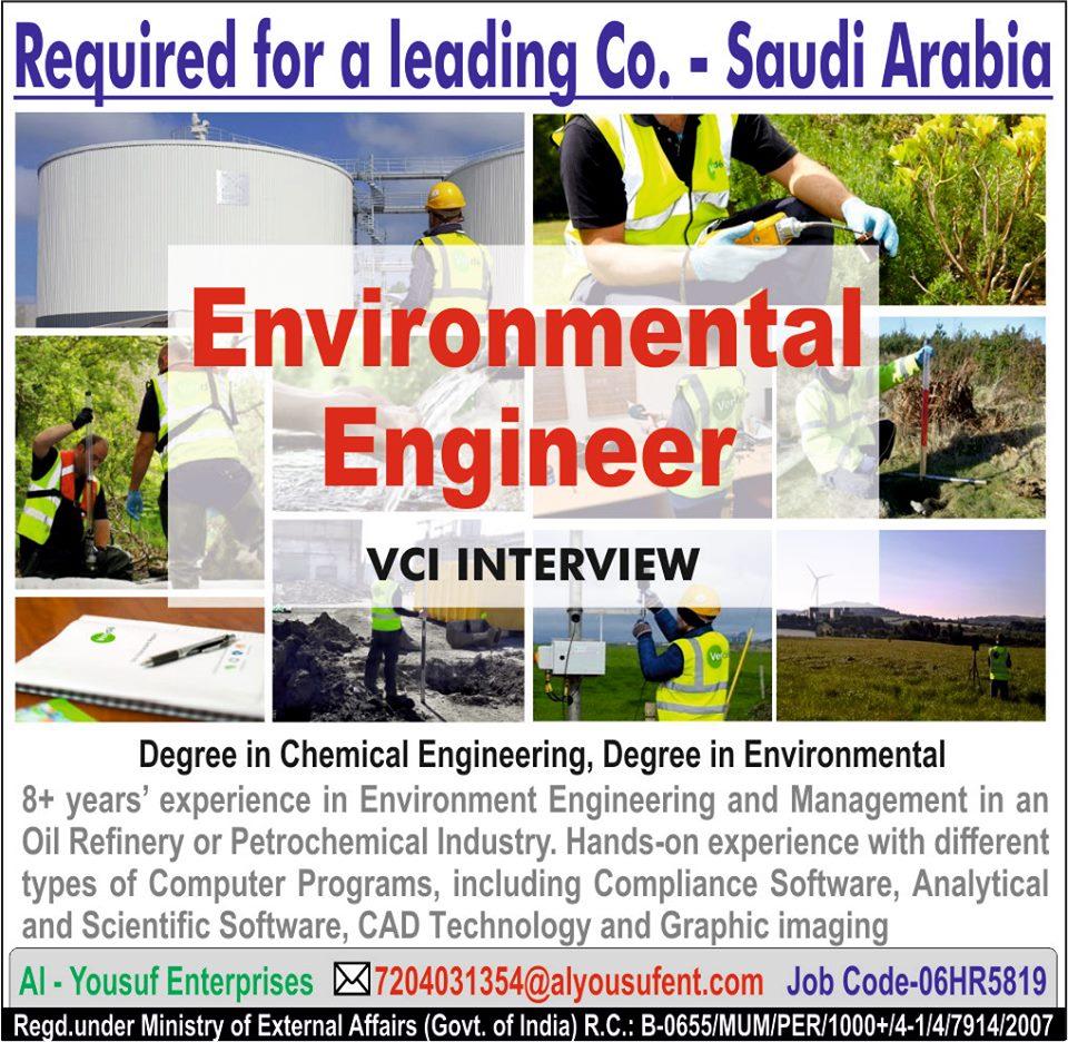 Free Recruitment for Algerian Qatari Steel