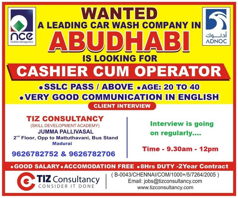Adnoc Interview In Calicut