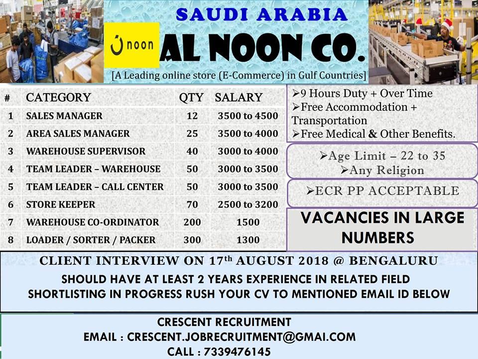 saudi arabia al noon co   a leading online store  e