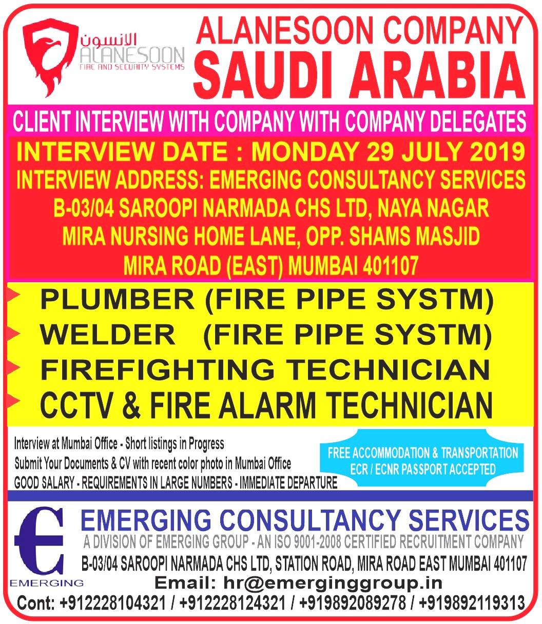 FREE RECRUITMENT  US ARMY LOG-CAP IV PROJECT IN KUWAIT