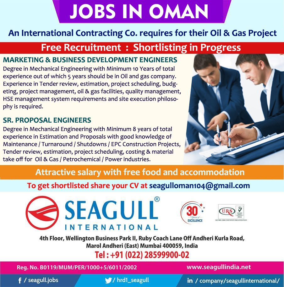 JOBS IN OMAN An International Contracting Co  requires for