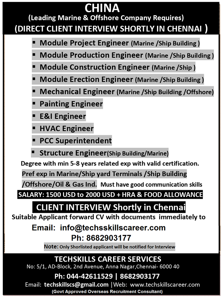 Wanted For M/S Ali Alghanim Co - Shutdown For Kuwait 06-09 Month Project
